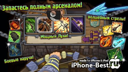 Skull Legends [1.3] [ipa/iPhone/iPod Touch]