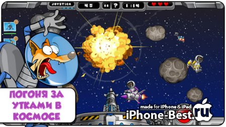 Duck Destroyer [1.0] [ipa/iPhone/iPod Touch/iPad]