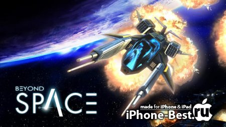 Beyond Space [1.1] [ipa/iPhone/iPod Touch/iPad]