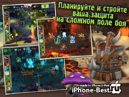 Skull Legends HD [1.3] [ipa/iPad]