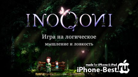 INOQONI – Puzzle and platform [1.1.1] [ipa/iPhone/iPod Touch/iPad]