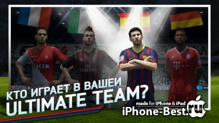 FIFA 14 by EA SPORTS [1.3.4] [ipa/iPhone/iPod Touch/iPad]