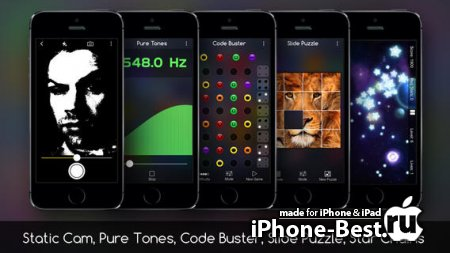 AppZilla 4 : 200 apps In 1! [1.4] [ipa/iPhone/iPod Touch]