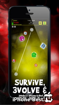 3volution [1.3] [ipa/iPhone/iPod Touch/iPad]