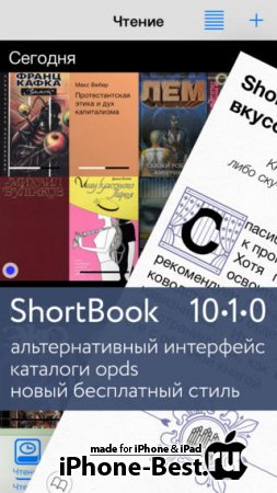 ShortBook [10.2.2] [ipa/iPhone/iPod Touch/iPad]