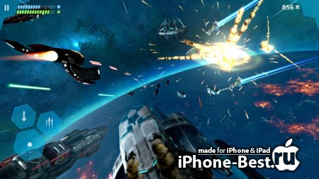 Star Horizon [1.2.0] [ipa/iPhone/iPod Touch/iPad]