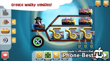 Loco Motors [1.0.2] [ipa/iPhone/iPod Touch/iPad]