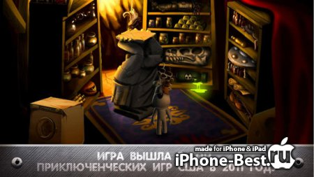 City of Secrets [1.2] [ipa/iPhone/iPod Touch/iPad]