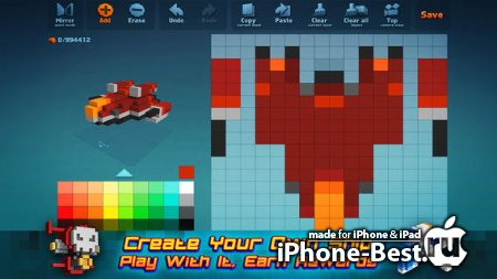 Space Qube® [1.2.2] [ipa/iPhone/iPod Touch/iPad]