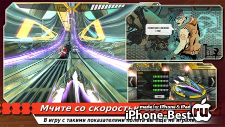 FLASHOUT 2 [1.4] [ipa/iPhone/iPod Touch/iPad]