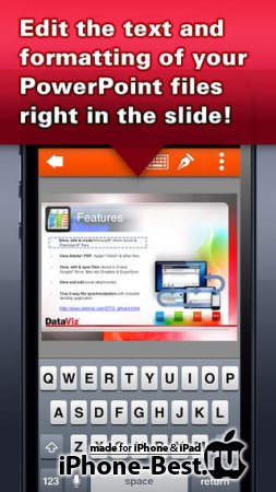 Documents To Go® Premium - Office Suite [5.1.2] [ipa/iPhone/iPod Touch/iPad]