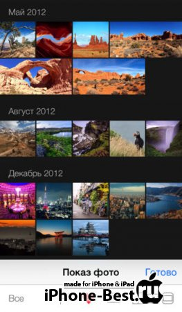 iPhoto [2.0.1] [ipa/iPhone/iPod Touch/iPad]