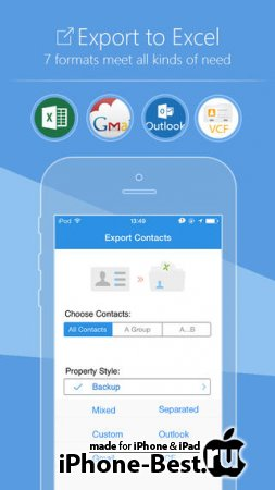 ExcelContacts – Export/Import contacts to/from Excel [3.0.1][ipa/iPhone/iPod Touch]