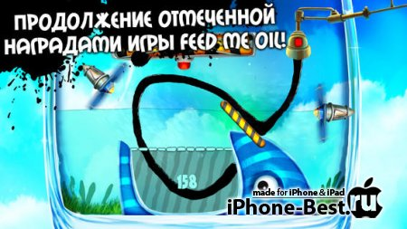 Feed Me Oil 2 [1.3] [ipa/iPhone/iPod Touch/iPad]