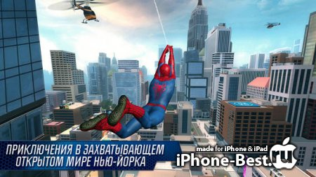 Новый Человек-паук 2 / The Amazing Spider-Man 2 [1.1.0] [ipa/iPhone/iPod Touch/iPad]