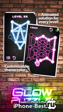 Glow Puzzle [2.2.2] [ipa/iPhone/iPod Touch]