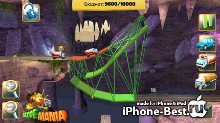 Bridge Constructor [2.7] [ipa/iPhone/iPod Touch/iPad]