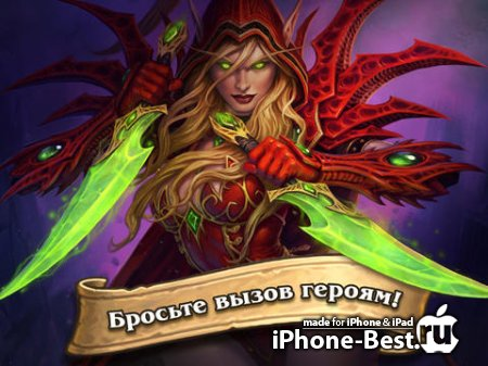 Hearthstone: Heroes of Warcraft [1.0.0] [ipa/iPad]