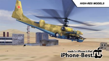 Black Shark HD – Combat Gunship Flight Simulator [1.0.5] [ipa/iPad]