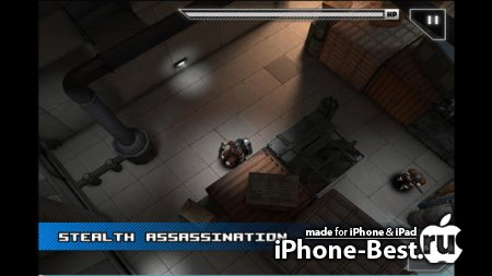 Agent RX [1.0] [ipa/iPhone/iPod Touch/iPad]