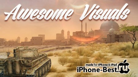Battle Supremacy [1.1.0] [ipa/iPhone/iPod Touch/iPad]