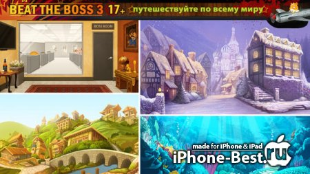 Beat the Boss 3 (17+) [1.7.0] [ipa/iPhone/iPod Touch/iPad]