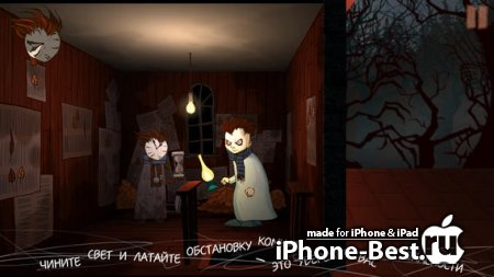 Knock-Knock Game [1.40] [ipa/iPhone/iPod Touch/iPad]