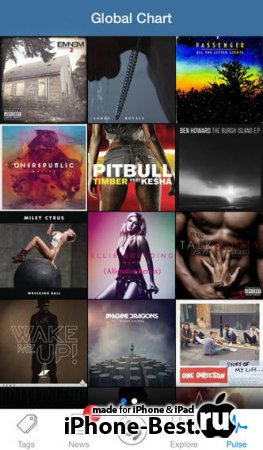 Shazam Encore [7.6.2] [ipa/iPhone/iPod Touch]