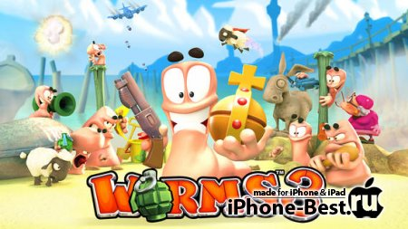 Worms™ 3 [1.12] [ipa/iPhone/iPod Touch/iPad]