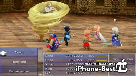 FINAL FANTASY IV [1.3.1] [ipa/iPhone/iPod Touch/iPad]