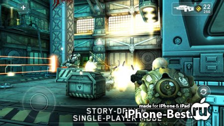 SHADOWGUN [1.5.1] [ipa/iPhone/iPod Touch/iPad]