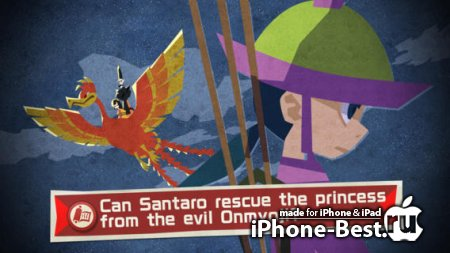 SAMURAI SANTARO – Dark Onmyoji [1.0.2] [ipa/iPhone/iPod Touch/iPad]