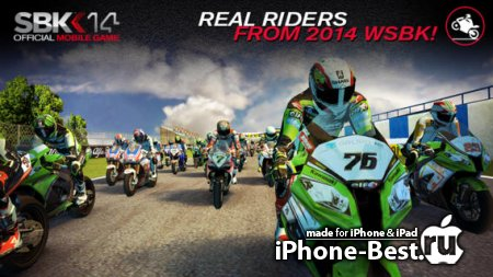SBK14 Official Mobile Game [1.0] [ipa/iPhone/iPod Touch/iPad]