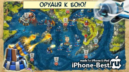 Iron Sea Defenders HD TD [1.3.0] [ipa/iPhone/iPod Touch/iPad]