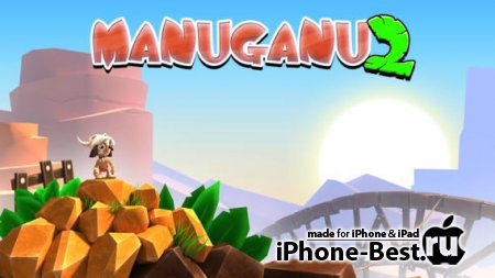 Manuganu 2 [1.0.0] [ipa/iPhone/iPod Touch/iPad]