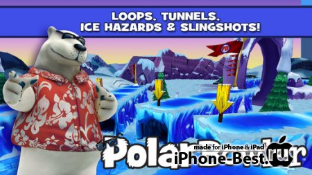 Polar Bowler [1.1.3] [ipa/iPhone/iPod Touch/iPad]