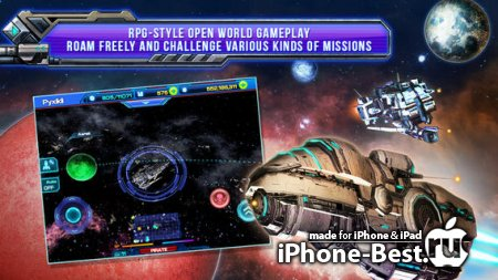 Galactic Phantasy Prelude [1.9.2] [ipa/iPhone/iPod Touch/iPad]