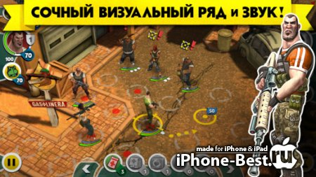 AntiSquad Tactics [1.0] [ipa/iPhone/iPod Touch/iPad]