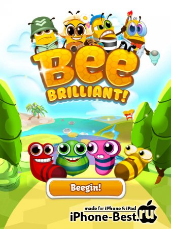 Bee Brilliant [1.0.2] [iPhone/iPod Touch/iPad]