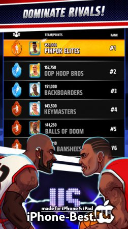 Rival Stars Basketball [1.0.5] [iPhone/iPod Touch/iPad]