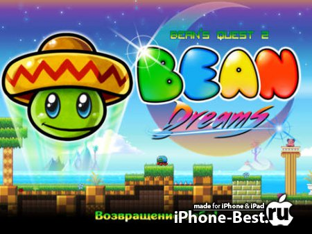 Bean Dreams [1.0] [iPhone/iPod Touch/iPad]