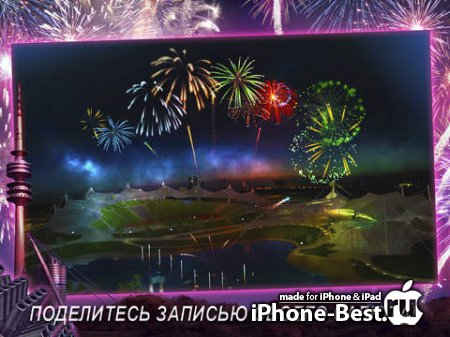Fireworks Simulator [1.0.8] [iPhone/iPod Touch/iPad]