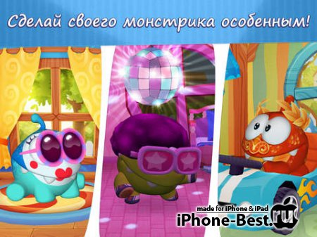 Мой Ам Ням [1.1.1] [iPhone/iPod Touch/iPad]