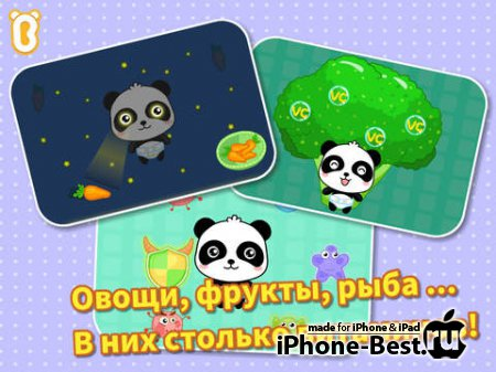 Я люблю кушать – Babybus [5.1] [iPhone/iPod Touch/iPad]