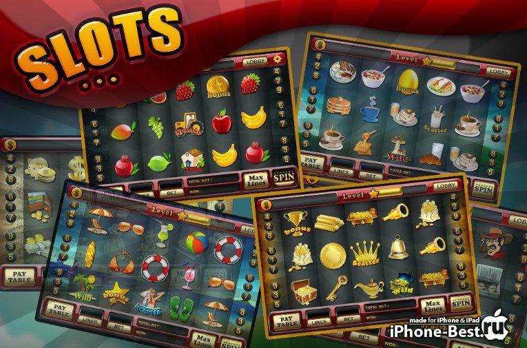 казино слоты в русских рублях