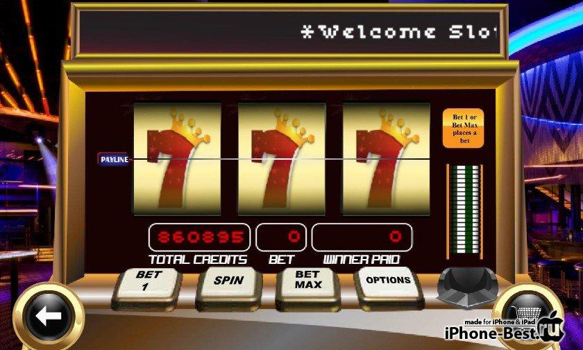 Игровые автоматы вулкан онлайн на ipad азартные игры бесплатные игровые автоматы