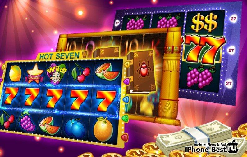 Игровые автоматы вулкан онлайн на ipad играть в обезьянки бесплатно и без регистрации игровые автоматы