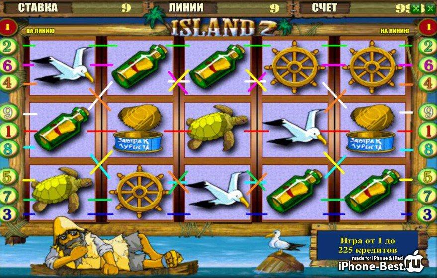 игровые автоматы онлайн азино777
